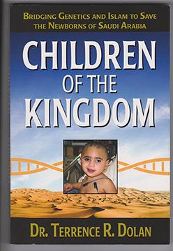 Children of the Kingdom: Bridging Genetics and Islam to Save the Children of Saudi Arabia
