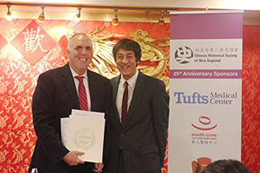 The Chinese Historical Society of New England held its annual banquet Oct. 5 at Hei La Moon. Boston City Councilor Ed Flynn presented a citation to Peter Kiang, who was a CHSNE Sojourner Award recipient. (Image courtesy of Ling-Mei Wong.)