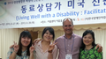 UM (MT UCEDD)Improving Independence of People with Disabilities in South Korea